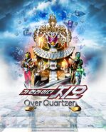 Kamen Rider Zi-O Movie Korean Poster