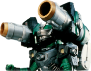 KRRy-Gigacannon