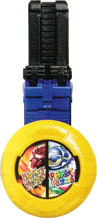 Gashat Gear Dual