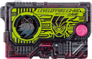 KR01-Level Upping Ex-Aid Progrisekey