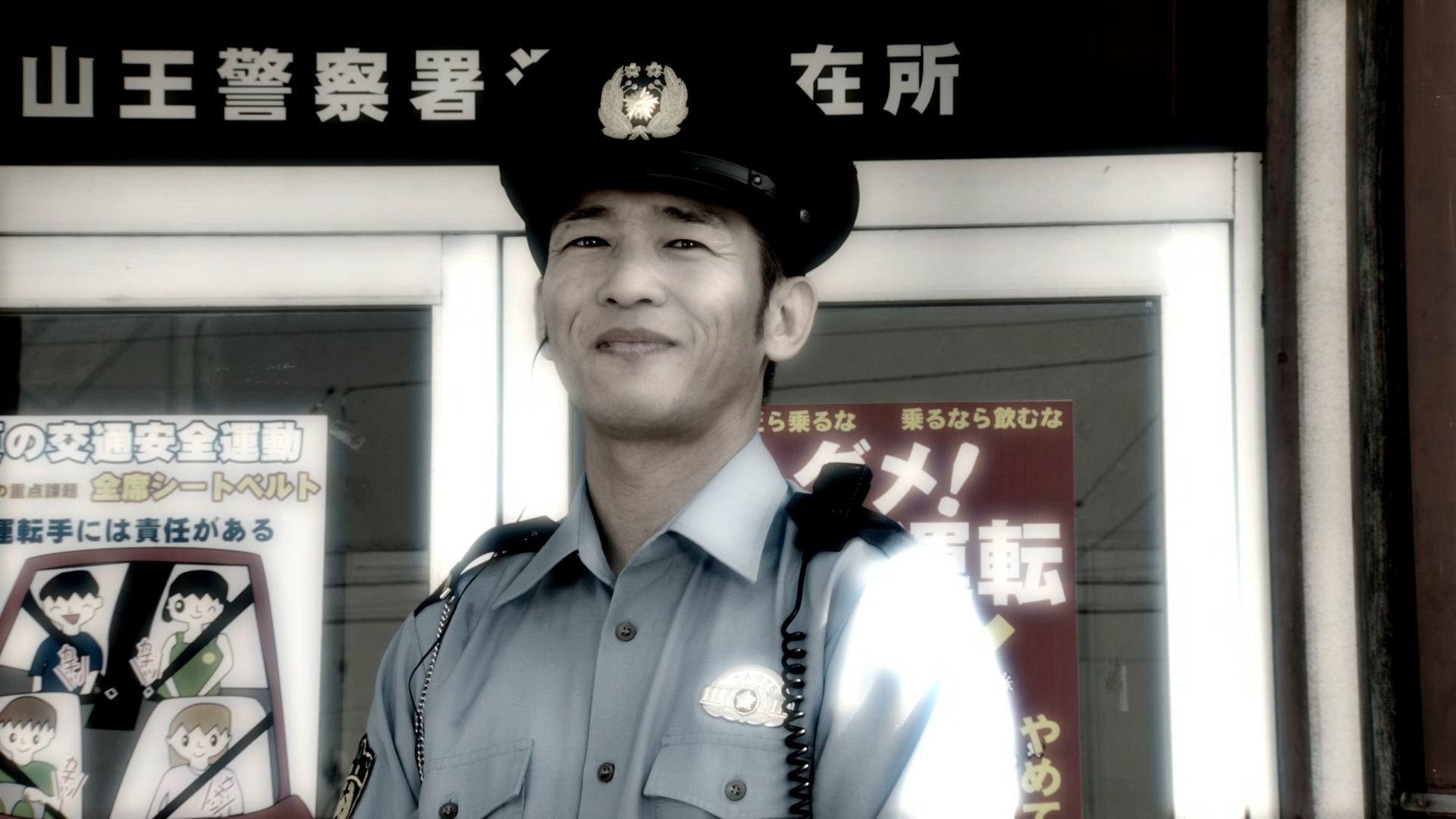 Rinko Daimon's father
