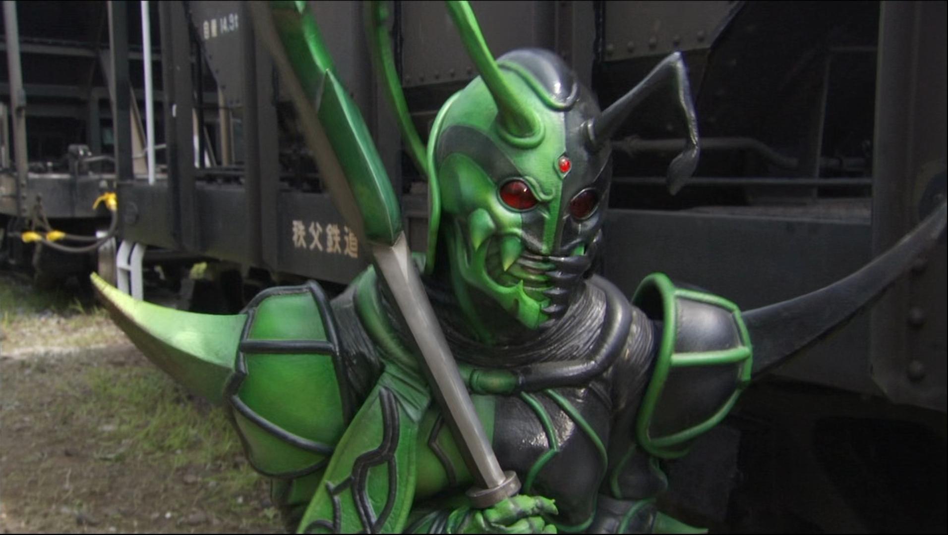 Anthopper Imagin Kirigiris