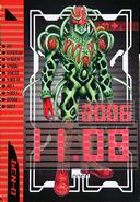 KRDO-Ivy Imagin Rider Ticket