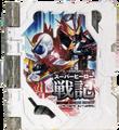 KRSa-Super Hero Senki Wonder Ride Book