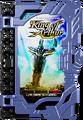 KRSa-King of Arthur Wonder Ride Book