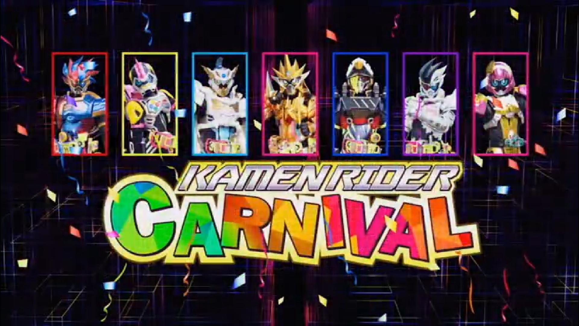 Kamen Rider Carnival