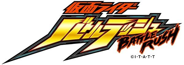 Kamen Rider Battle Rush
