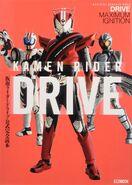 Kamen Rider Drive Official Perfect Book