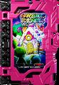 KRSa-Hanselnuts to Gretel Wonder Ride Book