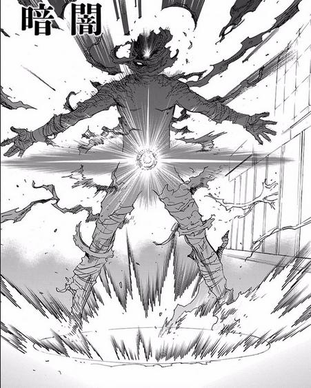 Kamen Rider Kuuga Chapter 3: Darkness