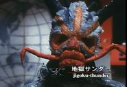 Jigoku-Thunder spelling