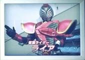 Kamen Rider Raia (A.R