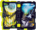 KRSa-Needle Hedgehog Wonder Ride Book (Transformation Page)