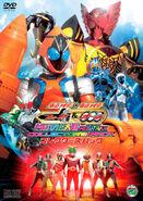 Megamax DVD Collectors