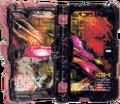 KRSa-Saiyuu Journey Wonder Ride Book (Transformation Page)