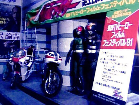 Kamen Rider 20th Anniversary