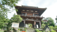 Daitenku Temple