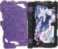KRSa-Jaaku Dragon Wonder Ride Book (Story Page)