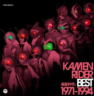 Moero! Kamen Rider