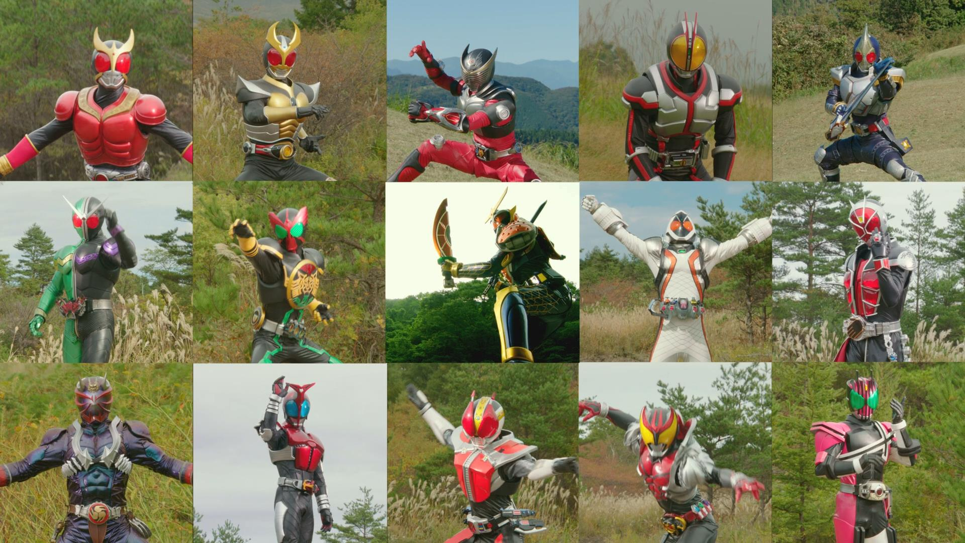 Heisei Kamen Rider 15th Anniversary