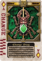KRBl-Change Stag Rouse Card.png