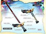 Cross Calibur