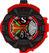Stronger Ridewatch B - inactive