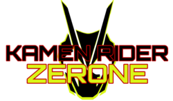 Kamen Rider Zerone Logo.png
