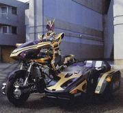 180px-Side Basshar Vehicle Mode.jpg