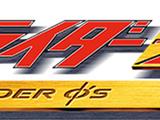 Kamen Rider 555 (ZenoThunder's Version)