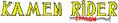 Kamen Rider Shadow logo