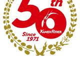 Kamen Rider Eras