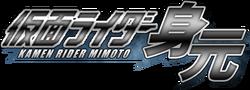 Kamen Rider Mimoto logo.png