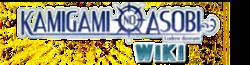 Kamigami no Asobi Wiki
