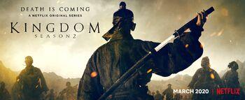 Kingdom season 2 banner.jpg