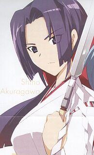 Shino Akuragawa