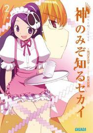 Kami no zo shiru sekai 2 inori to noroi to kiseki cover.jpg
