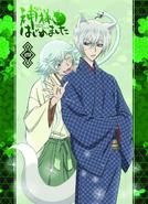 Volume 4 DVD Japanese