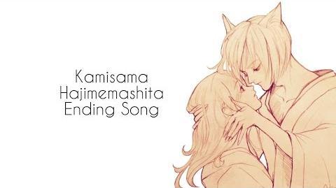 Kamisama Hajimemashita - Ending Song - Kamisama Onegai