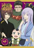 Season 2 Volume 2 DVD Japanese
