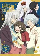 Season 2 Volume 3 DVD Japanese