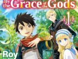 By the Grace of the Gods (novel)