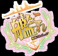 Main page logo.png