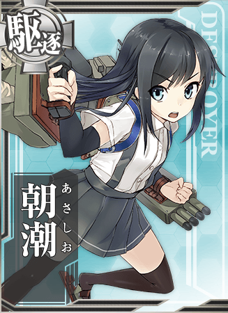 Asashio Card.png