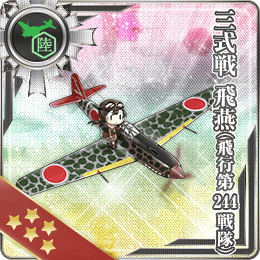 Type 3 Fighter Hien (244th Air Combat Group) 177 Card.png