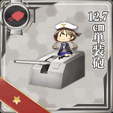 12.7cm Single Gun Mount 078 Card.png