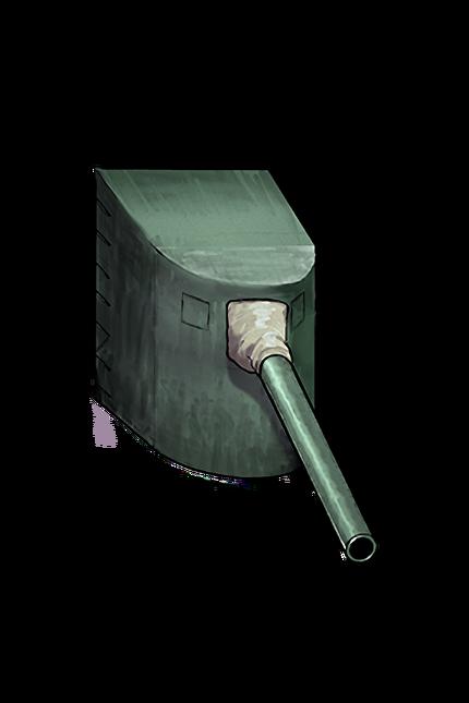 14cm Single Gun Mount 004 Equipment.png