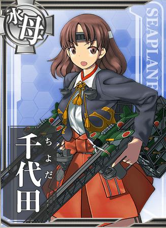 Chiyoda Card.png