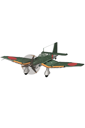 Ju 87C Kai Ni (w KMX) 305 Equipment.png