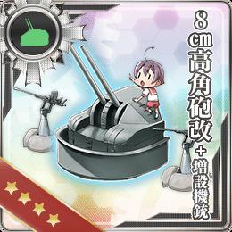 8cm High-angle Gun Kai + Additional Machine Guns 220 Card.png